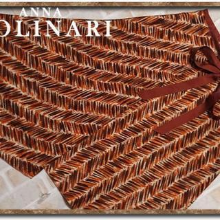 アンナモリナーリ(ANNA MOLINARI)のアンナモリナーリ リボン付きシルク巻きスカート(ひざ丈スカート)