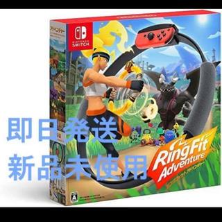 ニンテンドースイッチ(Nintendo Switch)のリングフィット アドベンチャー Nintendo Switch(家庭用ゲームソフト)