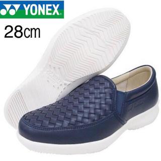 ヨネックス(YONEX)の●YONEX ヨネックス SHW-MC80 28㎝ 幅広3.5E ウォーキング(スリッポン/モカシン)