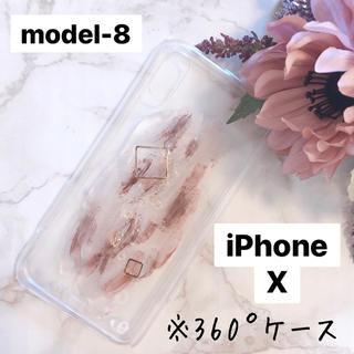 """トゥデイフル(TODAYFUL)の【""""O""""case.】ニュアンス iPhoneケース m-8【X専用】(iPhoneケース)"""
