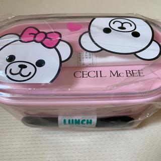 セシルマクビー(CECIL McBEE)のセシルマクビーCECILベア2段弁当箱(弁当用品)