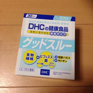 ディーエイチシー(DHC)のSSKID様 DHCグッドスルー 3箱(その他)