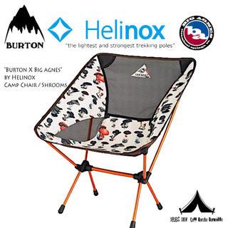 バートン(BURTON)のBurton x Helinox x Big Agenes トリプルコラボチェア(テーブル/チェア)