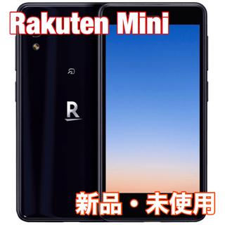 ラクテン(Rakuten)のRakuten Mini 本体(ナイトブラック)(スマートフォン本体)
