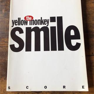 バンドスコア THE YELLOW MONKEY イエモン smile(ポピュラー)