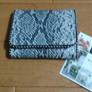 シマムラ(しまむら)のしまむら  MUMU  財布  パイソン スタッズ  新品(財布)