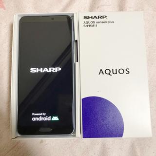 アクオス(AQUOS)のSHARP AQUOS sense3 plus SH-RM11 未使用(スマートフォン本体)