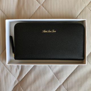 ビームス(BEAMS)のaime leon dore side zip wallet black(長財布)