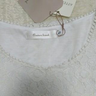 クチュールブローチ(Couture Brooch)のクチュールブローチ レースチュニック/40(チュニック)