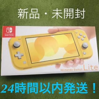 ニンテンドースイッチ(Nintendo Switch)のNintendo Switch Lite イエロー スイッチ ライト(家庭用ゲーム機本体)