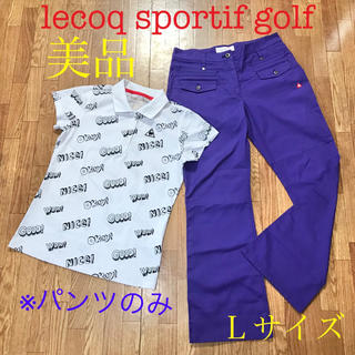 ルコックスポルティフ(le coq sportif)の【美品】ルコック  ゴルフ レディース パンツ L 11号(ウエア)