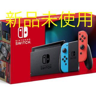 ニンテンドウ(任天堂)のニンテンドースイッチ(家庭用ゲーム機本体)