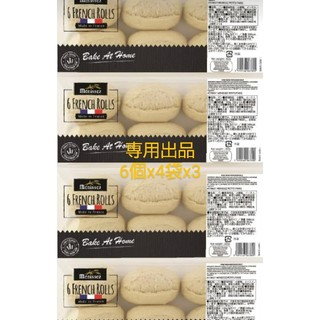 コストコ(コストコ)のコストコ メニセズプチパン 24入パック 6個x4袋  x 3(パン)
