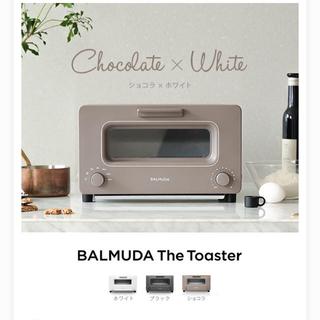 バルミューダ(BALMUDA)の[新品未開封]バルミューダ ザ トースター ショコラ(調理機器)