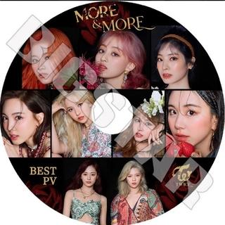 ウェストトゥワイス(Waste(twice))のラス1🌟 Twice More&More BEST PV(アイドル)