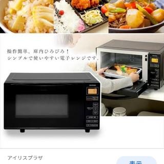アイリスオーヤマ - アイリスオーヤマ 電子レンジ IMB-FV1801