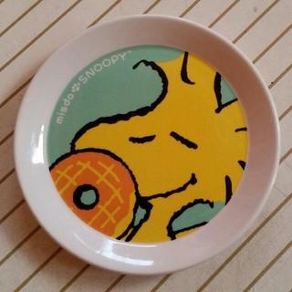 ピーナッツ(PEANUTS)のミスタードーナッツ スヌーピー 皿 22(食器)
