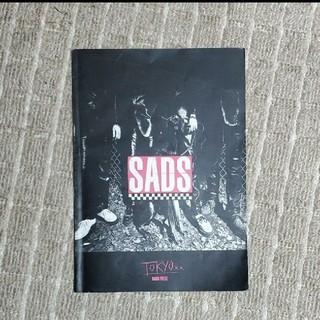 【SADS】TOKYO  バンドスコア(ポピュラー)