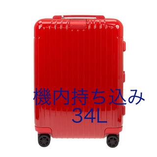 リモワ(RIMOWA)のサマーセール!! RIMOWA リモワ 83252654 キャビン 34L(旅行用品)
