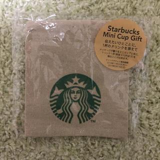 スターバックスコーヒー(Starbucks Coffee)の送料無料 新品 スターバックス 巾着(その他)