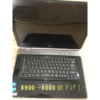 エヌイーシー(NEC)のNEC ノートパソコン LaVie LL550/V(ノートPC)