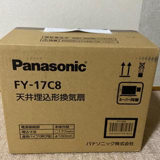 パナソニック(Panasonic)のお風呂換気扇(その他)