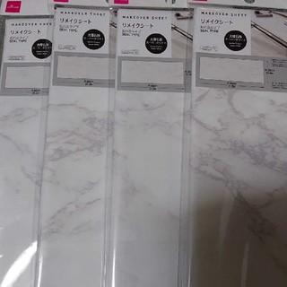 リメイクシート大理石柄スーパーホワイト四枚セット(型紙/パターン)