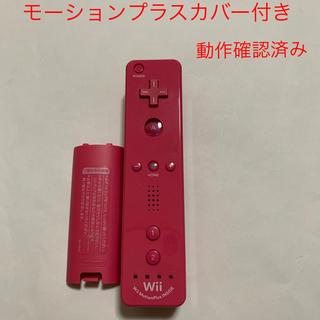 ウィー(Wii)のWiiリモコンプラスピンク(その他)
