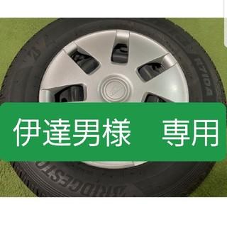 ダイハツ(ダイハツ)の伊達男様専用   ハイゼットカーゴクルーズ純正4本ホイルセット(タイヤ・ホイールセット)