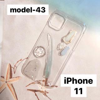 """ザラ(ZARA)の【""""O""""case.】ニュアンスデザイン iPhoneケース m-43【11専用】(iPhoneケース)"""