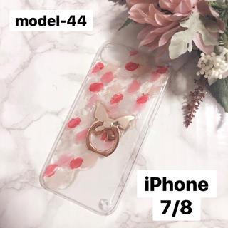 """エブリン(evelyn)の【""""O""""case.】ニュアンスiPhoneケース m-44【7/8/SE2専用】(iPhoneケース)"""