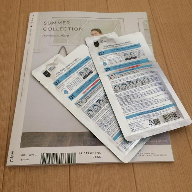宝島社(タカラジマシャ)のリンネル 7月号 雑誌 + メディヒール フェイスマスク 2枚 韓国コスメ エンタメ/ホビーの雑誌(その他)の商品写真