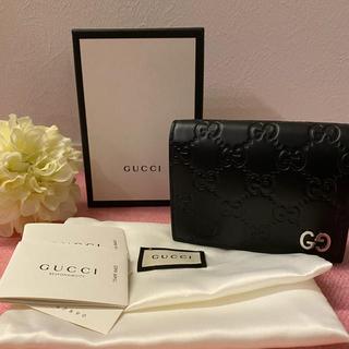 グッチ(Gucci)のGUCCI グッチ レザー ブラック 小銭入れ 折り財布 シグネスチャー(折り財布)