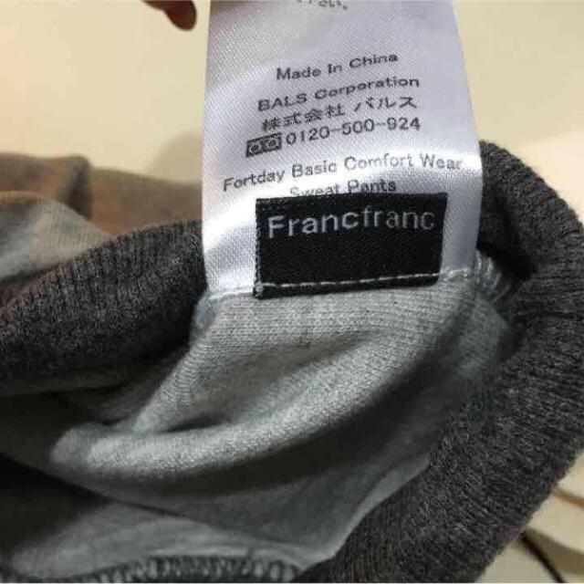 Francfranc(フランフラン)のFrancfranc❤︎セットお値下げ インテリア/住まい/日用品のライト/照明/LED(その他)の商品写真