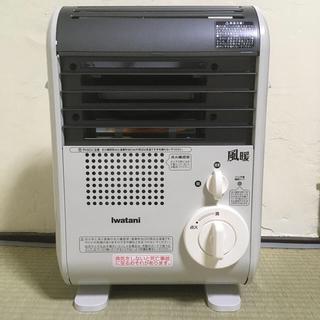 Iwatani - Iwatani カセットガス ストーブ 風暖(説明書・箱あり)