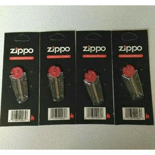 ジッポー(ZIPPO)のZippo フリント 着火石 4セット(タバコグッズ)