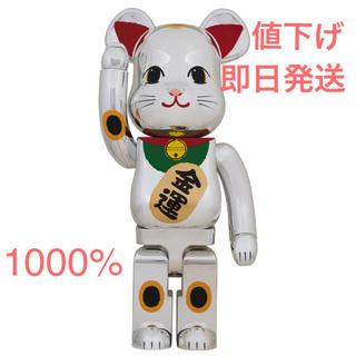 メディコムトイ(MEDICOM TOY)の1000% BE@RBRICK 招き猫 銀メッキ 弐(その他)