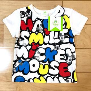 ミッキー Tシャツ 半袖 60〜70cm ☆新品未使用(Tシャツ)