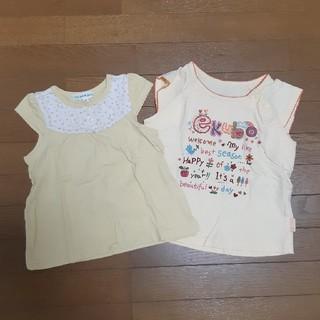 サンカンシオン(3can4on)のekubo 95  、  サンカンシオン  90 半袖(Tシャツ/カットソー)