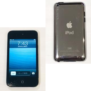 アイポッドタッチ(iPod touch)の【Apple】iPod touch 第4世代 32GB ブラック 本体(+カバー(ポータブルプレーヤー)
