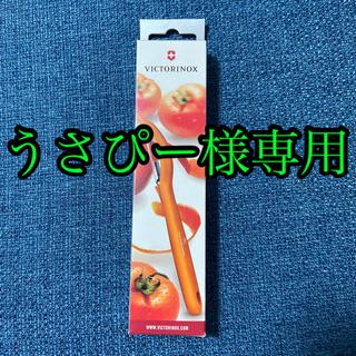 トマトピューラー 新品未使用(その他)