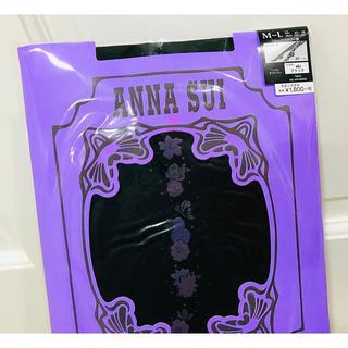 アナスイ(ANNA SUI)のアナスイ タイツ 80デニール(タイツ/ストッキング)