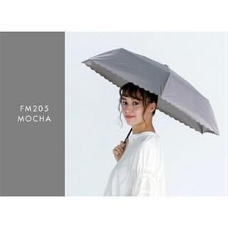 フランフラン(Francfranc)のa.s.s.a ドット柄 折りたたみ傘 晴雨兼用(傘)