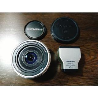 オリンパス(OLYMPUS)の(美品) オリンパス 17mm/2.8 + VF-1(専用ファインダー)(レンズ(単焦点))