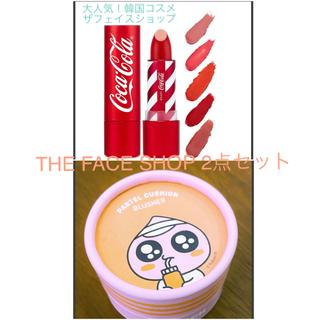ザフェイスショップ(THE FACE SHOP)の美品 ザフェイスショップ 口紅 リップカラー コカコーラ 韓国コスメ(口紅)
