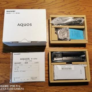 アクオス(AQUOS)の【新品未使用】AQUOS SIMフリーガラホ SH-N01(携帯電話本体)