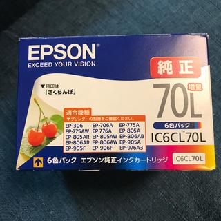 エプソン(EPSON)のエプソン純正品 70L(その他)