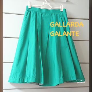 ガリャルダガランテ(GALLARDA GALANTE)の値下げ✦︎ガリャルダガランテ❤︎タック フレア スカート❤︎グリーン(ひざ丈スカート)