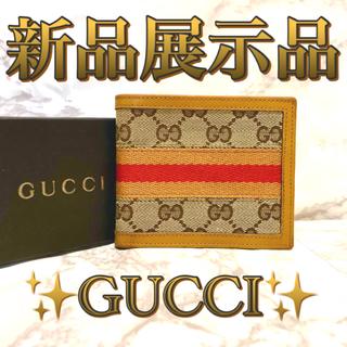 グッチ(Gucci)の【レア品✨GUCCI 折財布】シェリーライン✨ベージュ ×ブラウン×レッド✨(折り財布)