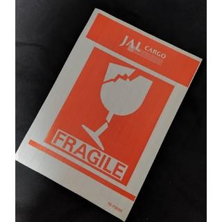 ジャル(ニホンコウクウ)(JAL(日本航空))のJALカーゴ FRAGILEフラジールステッカー (航空機)